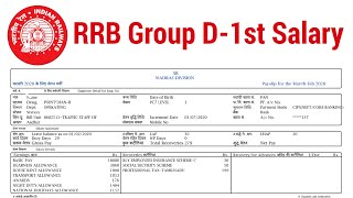 Railway Group D- Salary Slip - First Month Salary