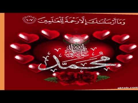 Bacaan Sholawat Ismul A Dzom Atau Sholawat Qulhu Ghaib