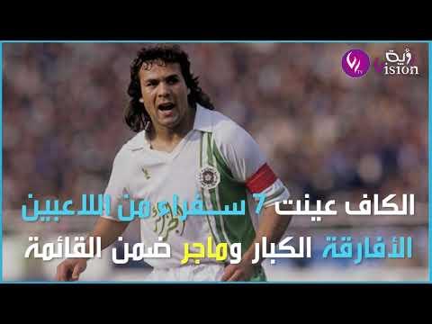 جديد كان مصر 2019.. بث المباريات لأول مرة في كافة دول إفريقيا