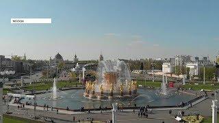 Информационная программа «Якутия 24». Выпуск 02.08.2019 в 15:00