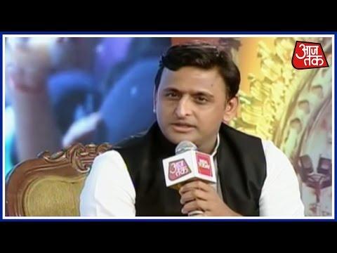 Exclusive : Akhillesh Yadav Speaks At 'Panchayat Aaj Tak' - Uttar Pradesh