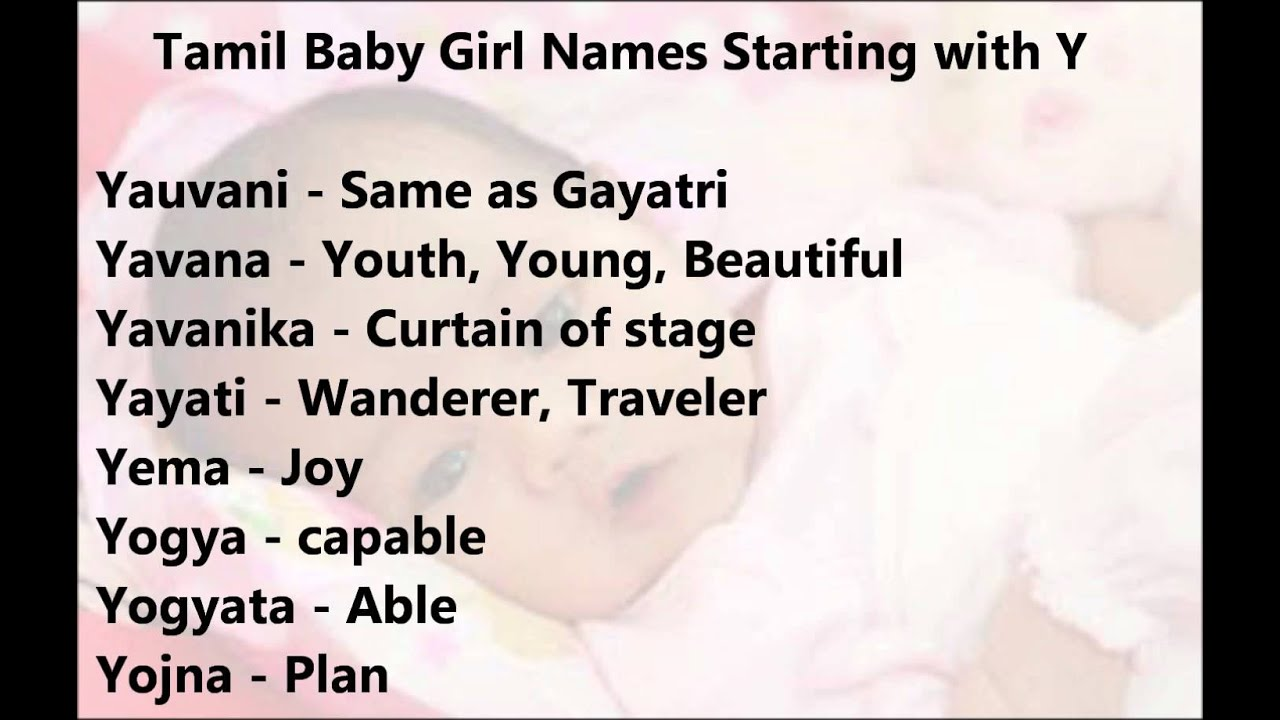 Sweet & Cute Tamil baby girl names starting with y
