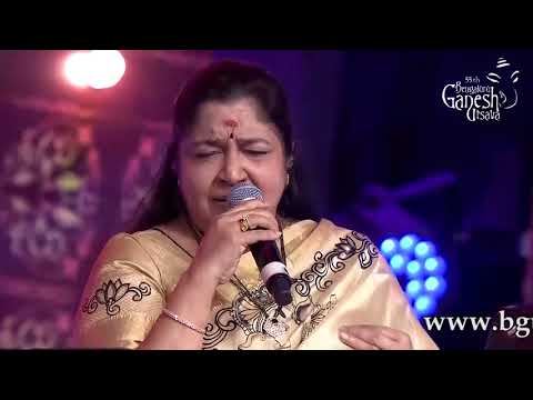 """Anjali Anjali Pushpaanjali""by K.S. Chitra and Nishad at 55th Bengaluru Ganesh Utsava"
