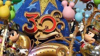 TDL30周年「ザ・ハピネス・イヤー」=新パレード、記念グッズなどお披露目
