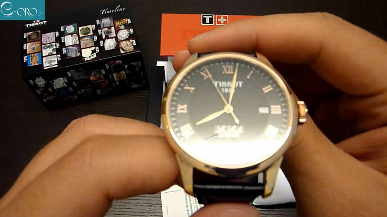f886d0b88 TISSOT LeLocle Automatic Mens Watch T41542353 - E-oro.gr - YouTube