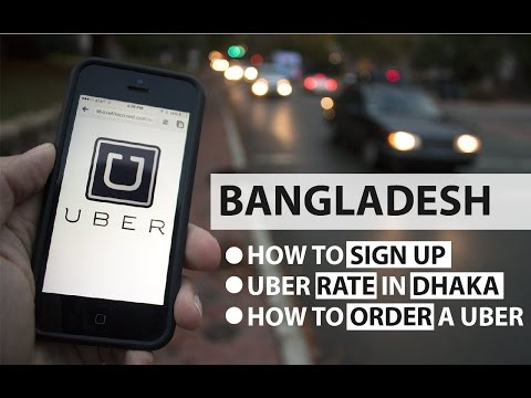 Uber Bangladesh | How To Sign up | How To Use Uber | Uber Rate