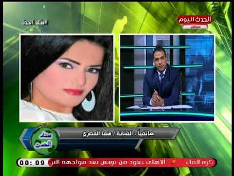 الفنانة سما المصري تطرح سؤال ناري وتحرج أحمد أبو هشيمه عالهواء