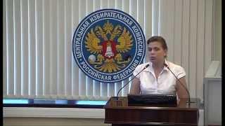О нарушениях на выборах в Самарской области Меркушкиным. Заседание ЦИК 10.09(, 2014-09-13T05:49:55.000Z)