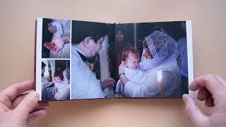 Фотокнига с Таинства Крещения
