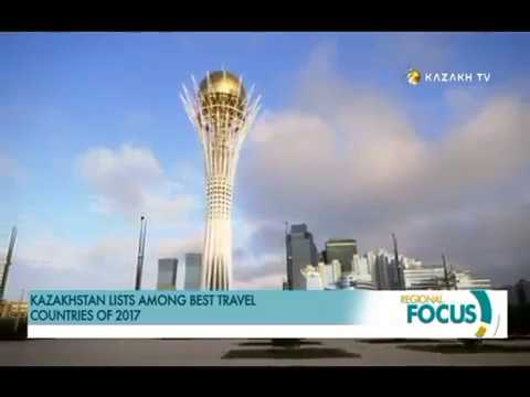 Kazakhstan lists among best travel countries of 2017