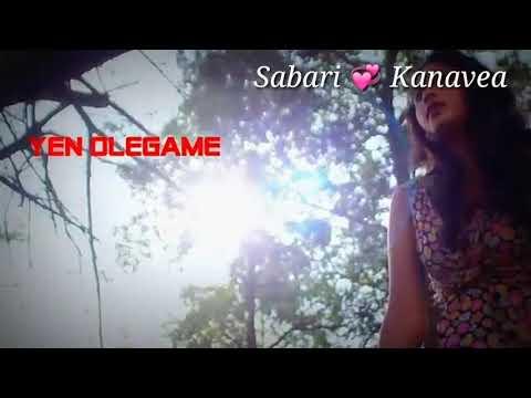 Anbe Anbe Oru Murai Pesu | My Favorite Lyrics | Sabari Kanavea