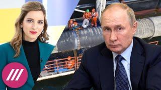 Энергокризис. Как Россия взяла под контроль Европу