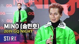WINNER MINO, 2019 GQ NIGHT (본업으로 돌아온 위너 송민호! '이런 게 멋이지~')