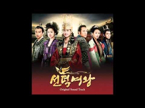 Queen Seon Deok - (Main Title - Extended Version)