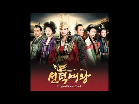 Queen Seon Deok - (Main Title - Extended Version)