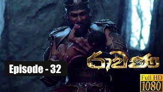 Ravana | Episode 32 17th March 2019 Thumbnail