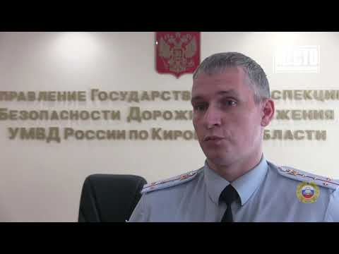 Обзор аварий  Погиб пенсионер в Омутнинском районе  Место происшествия 19 08 2019