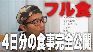6/10マッチョ29単独公演「劇団マッチョ」 http://ameblo.jp/macho29/ent...