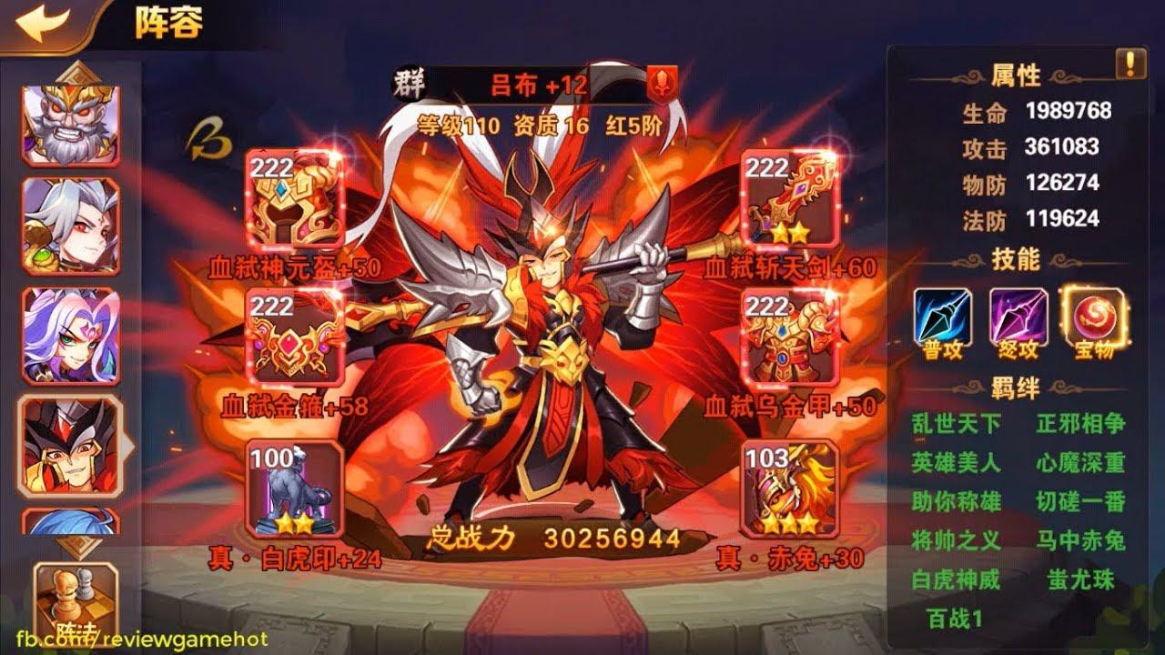 OMG 3Q Cùng Review Các TOP Lực Chiến Bên Trung Quốc Build Team 4 Nước Như  Thế Nào!