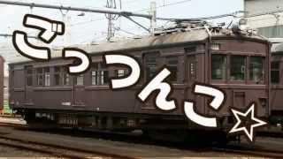 東京迷ループ 第3話 前代未聞の車両トレード 迷列車