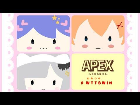【APEX】18:00~渋ハルカスタム!【にじさんじ/勇気ちひろ】