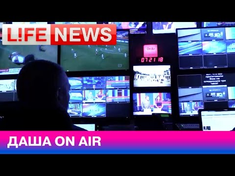 Ведущая LifeNews раскрывает