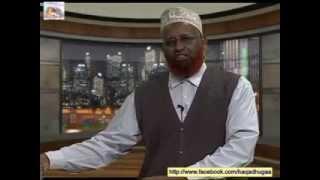 Ustaz Abu Mustafa Afaan Oromo Siira