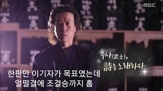 #검도하는성악가의 2019 #한국사회인검도대회 참가기 …