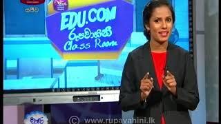 EDU.COM 5 වසර ශිෂ්යත්වය | 2020-05-30 | Rupavahini Class Room Thumbnail