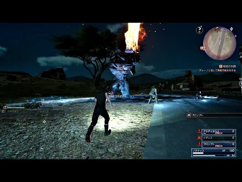 FINAL FANTASY XV - Flaming Sword Red Iron Giant Boss Fight l Level 19 Vs. Level 42 [JD Demo]