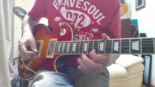 Jigsaw puzzle blues guitar lesson