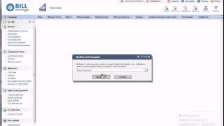 [Pro-Host.WS] Как пополнить баланс в BILLmanager?(, 2014-05-09T14:50:26.000Z)