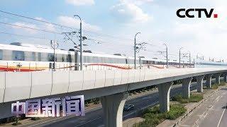 [中国新闻] 四川成都三条轨道交通同步开通 | CCTV中文国际
