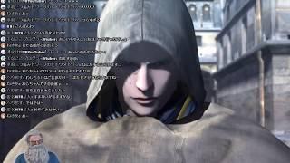 白蛇の途中でPCが強制シャットダウンしたのでDMC4動画作成の裏側配信