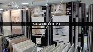 LookinCityTV - Магазин Нептун - плитка, сантехника в Николаеве