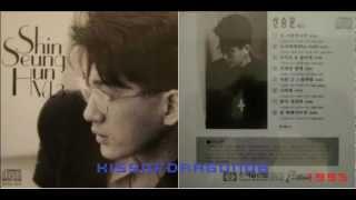 신승 훈 (Shin Seung Hun) - 처음 그 느낌처럼   (1993年)   3집 #5
