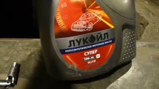 Замена фильтра масляного Форд Мондео. Replacing the oil filter Ford Mondeo.
