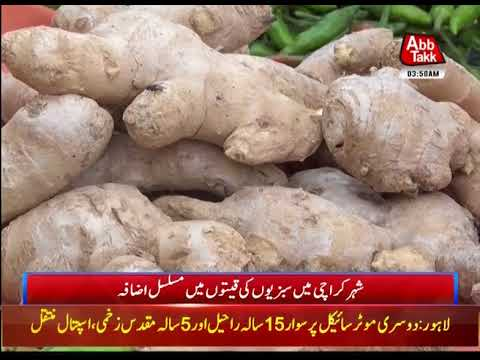 Vegetable Price High in Karachi City