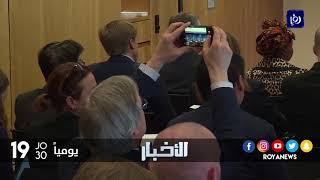 جلالة الملك يشارك في المنتدى الاقتصادي العالمي بدافوس - (22-1-2018)
