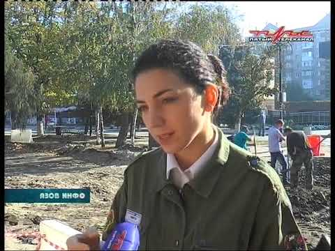 видео: 18 10 18 Азов Инфо