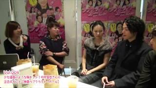 【胸キュン】映画ラブクラフト・ガール初日2013/11/22 ▽安藤聖さん&中...