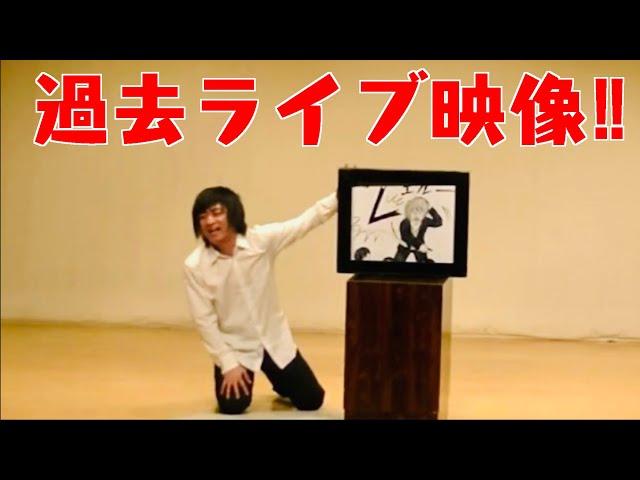 【ライブ映像】藤原竜也さんにいろんなものを足してみた