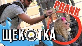 ПРАНК: ЩЕКОТКА / Реакция людей на назойливых пранкеров / Стас Ёрник (The tickle bug Prank) #44