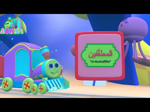 Murottal Surah al Muthaffifin Juz 30 Reads in the Ocean   learnig Quran Abata