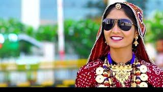 Rona Ser ma re DJ KAMLESH KTR .mp3