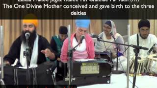Gambar cover Japji Sahib English Katha: 8th to 11th Pauri - Listen to Truth and Blossom
