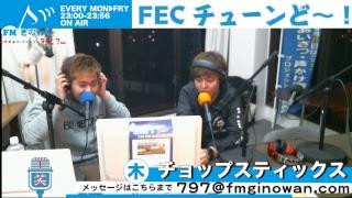 FMぎのわん! YouTube Live!! 沖縄県宜野湾市を中心にしたコミュニテ...