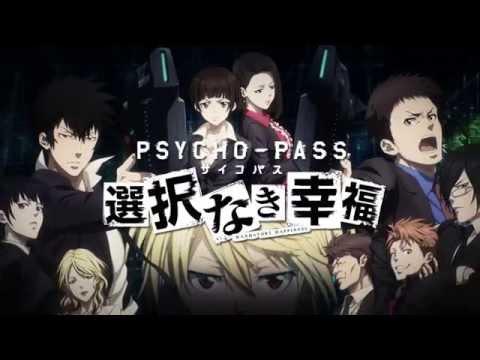Эксклюзивная для Xbox One игра Psycho-Pass: Mandatory Happiness может выйти в Европе