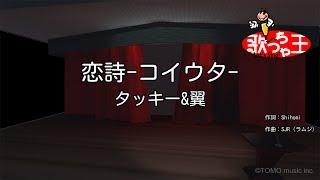 NTV系ドラマ「おせん」エンディング・テーマ.