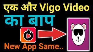 vigo video earn money